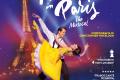 AN AMERICAN IN PARIS, il musical di Brodway sul grande schermo